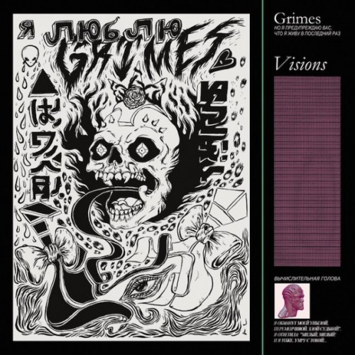 9 Grimes Visions